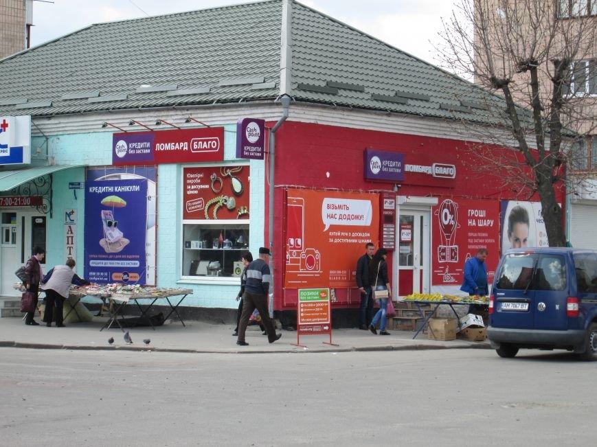 Новоград-Волинський - місто ломбардів та секонд-хендів (ФОТО, ВІДЕО), фото-2
