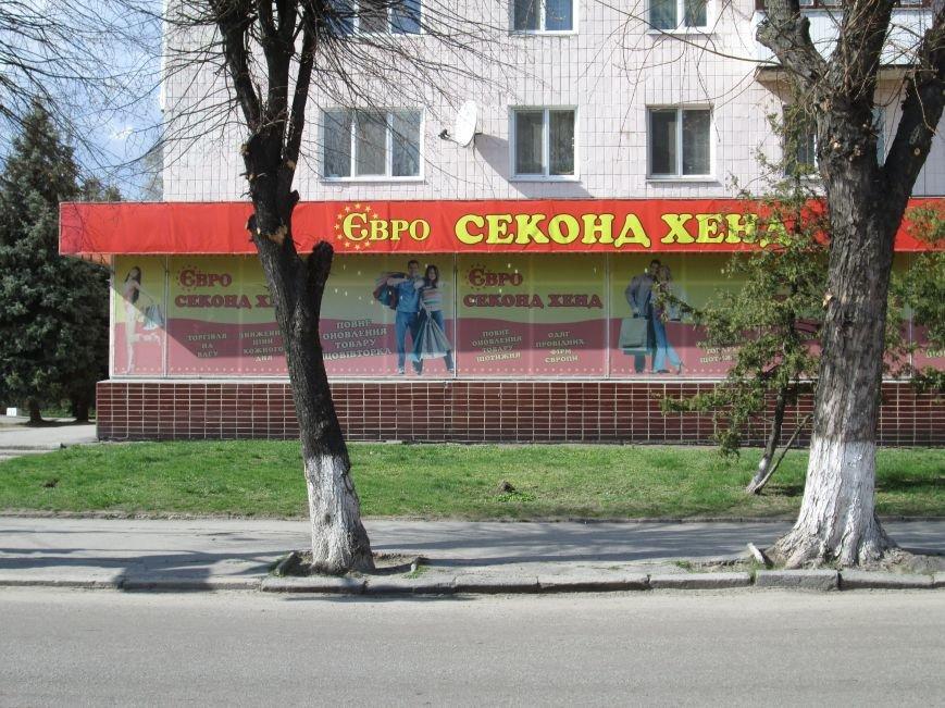 Новоград-Волинський - місто ломбардів та секонд-хендів (ФОТО, ВІДЕО), фото-4