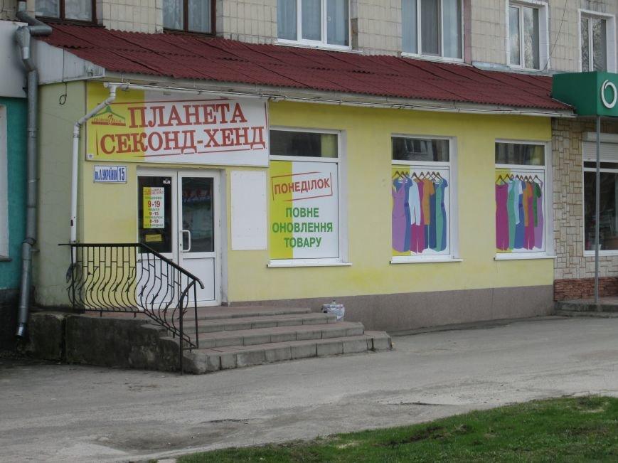 Новоград-Волинський - місто ломбардів та секонд-хендів (ФОТО, ВІДЕО), фото-1