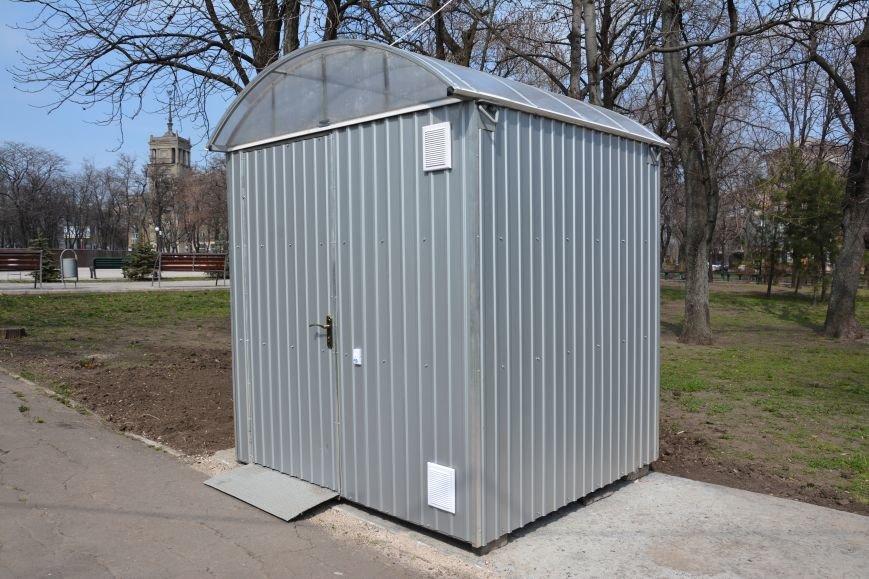В Мариуполе появился уличный туалет для людей с ограниченными возможностями (ФОТО), фото-1