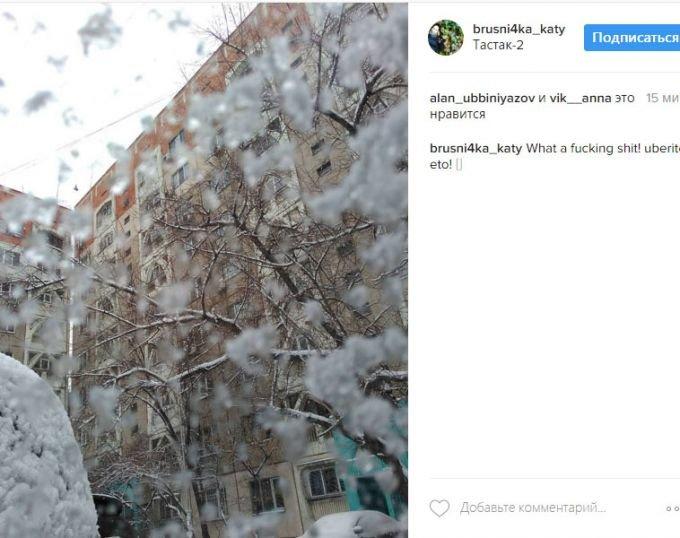 Когда придёт весна в Алматы, фото-4