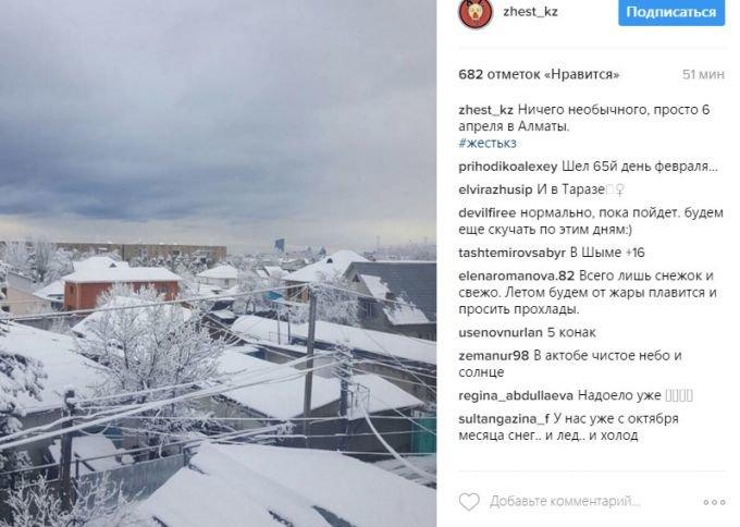 Когда придёт весна в Алматы, фото-1