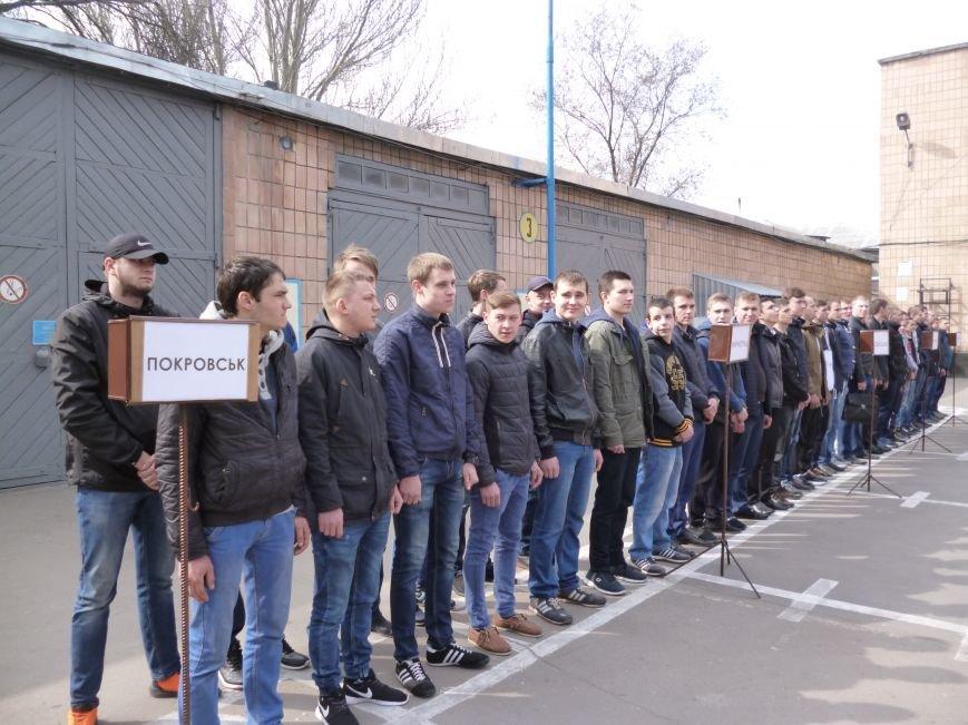 Первые весенние призывники Покровска отправились на защиту Родины, фото-1