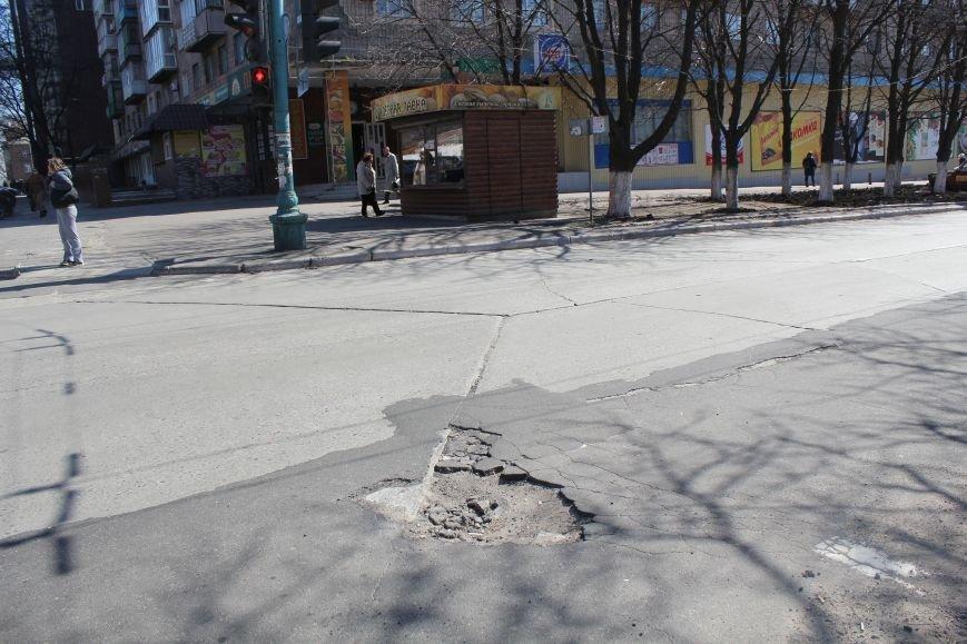"Сизифов труд для ""Мариупольавтодора"": ям на дорогах не становится меньше (ФОТО), фото-17"