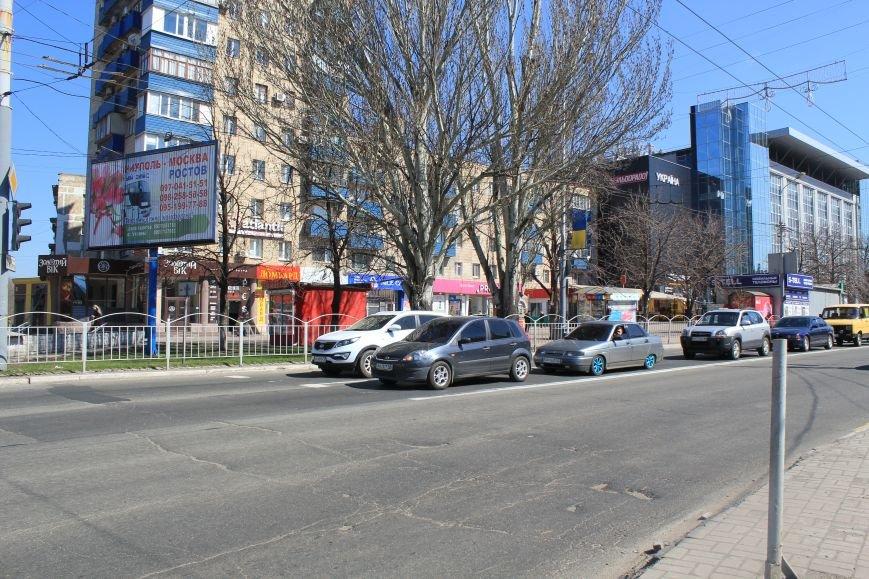 "Сизифов труд для ""Мариупольавтодора"": ям на дорогах не становится меньше (ФОТО), фото-16"