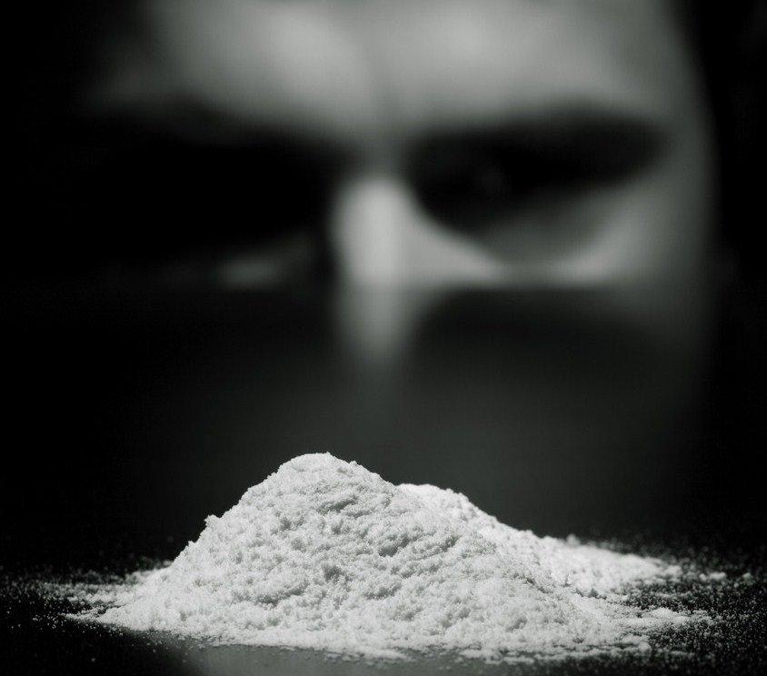 нарко