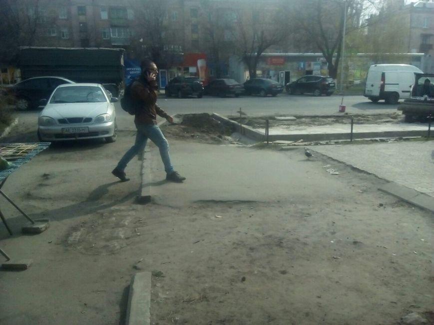 Новомосковск 0569 Варус 2