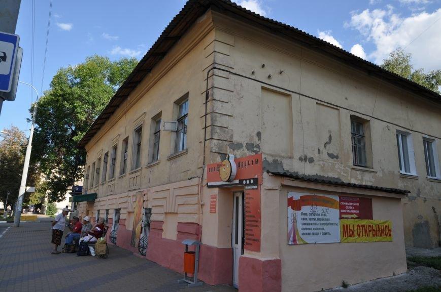 Дом дворянки Ребининой на проспекте Славы снесут под муниципальные нужды, фото-1