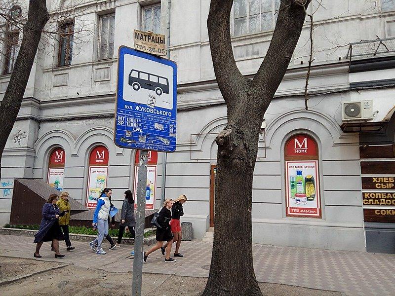 В Одессе конечную остановку популярного маршрута вернули обратно (ФОТО), фото-2