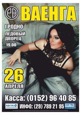 cisafisha_148413279190