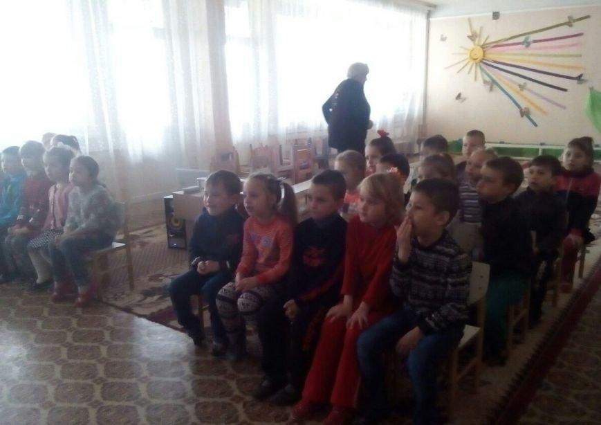 Новомосковск 0569 фиксики 2
