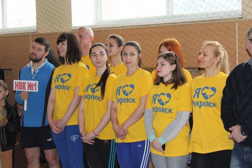 На базі НВК №1 відбулась спартакіада здоров'я серед працівників закладів освіти Покровська, фото-2