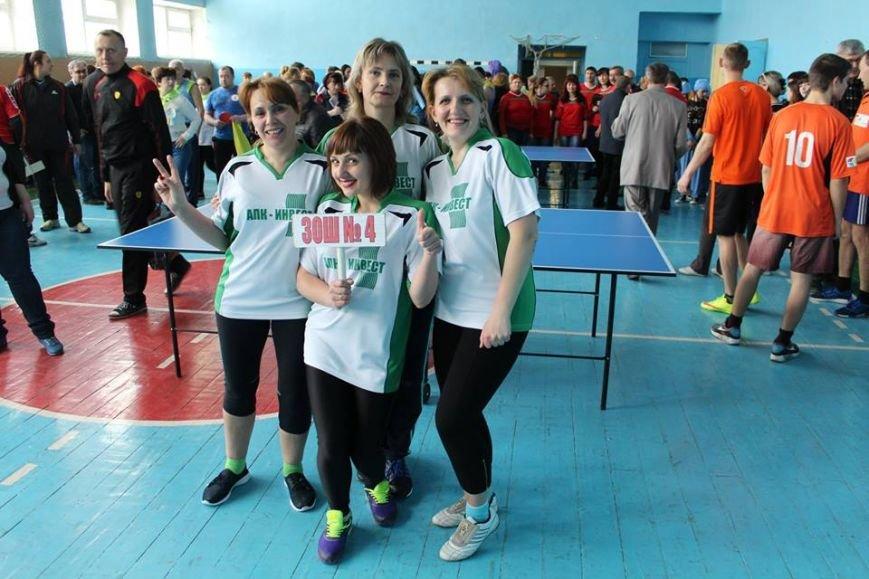 На базі НВК №1 відбулась спартакіада здоров'я серед працівників закладів освіти Покровська, фото-1