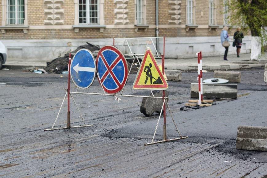 Як виглядає капремонт вулиці Підгірної за 3,5 мільйони гривень: фоторепортаж, фото-21