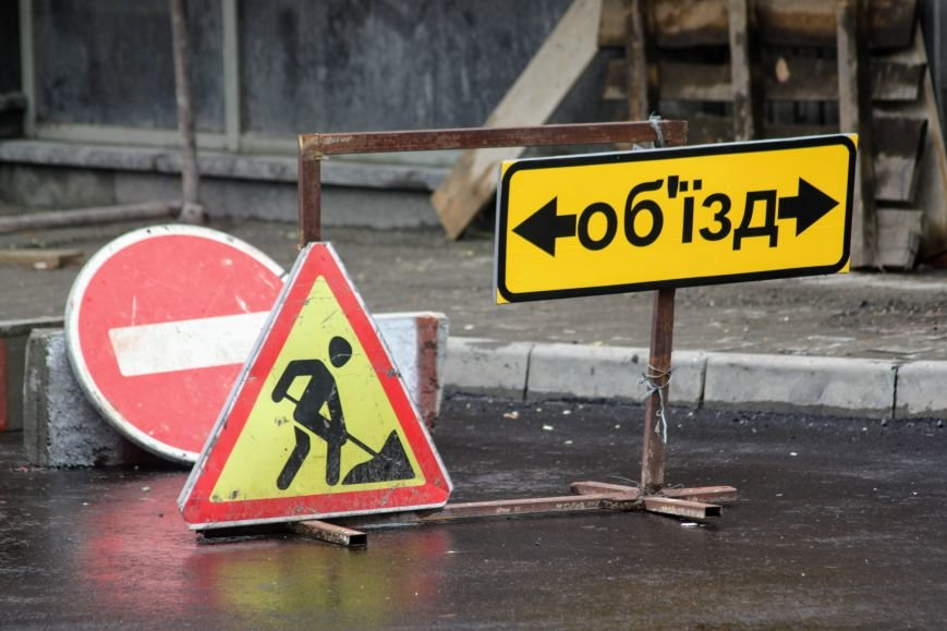 Як виглядає капремонт вулиці Підгірної за 3,5 мільйони гривень: фоторепортаж, фото-14