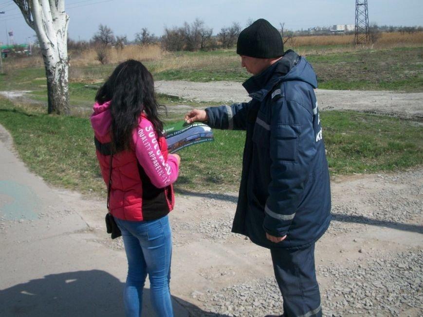 Новомосковск 0569 сол 1