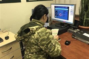 Як 3 турків із підробленими документами хотіли кордон в Ужгороді перетнути: фото, фото-3