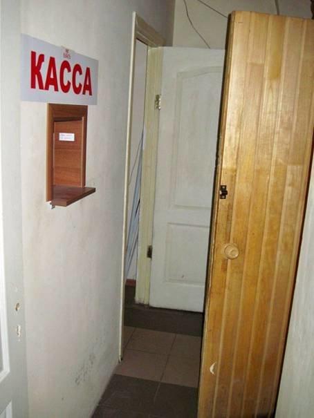 В Краматорске активисты помогли закрыть игорное заведение, фото-1