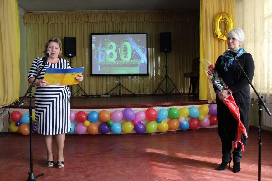 Покровская ОШ №12 отпраздновала 80-й юбилей, фото-2