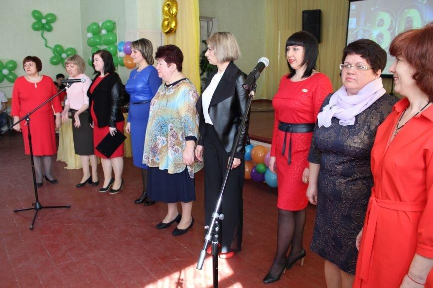 Покровская ОШ №12 отпраздновала 80-й юбилей, фото-5