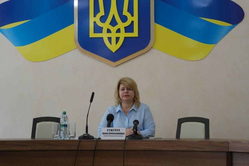 Депутатский корпус Покровска выступил в защиту мэра, фото-1
