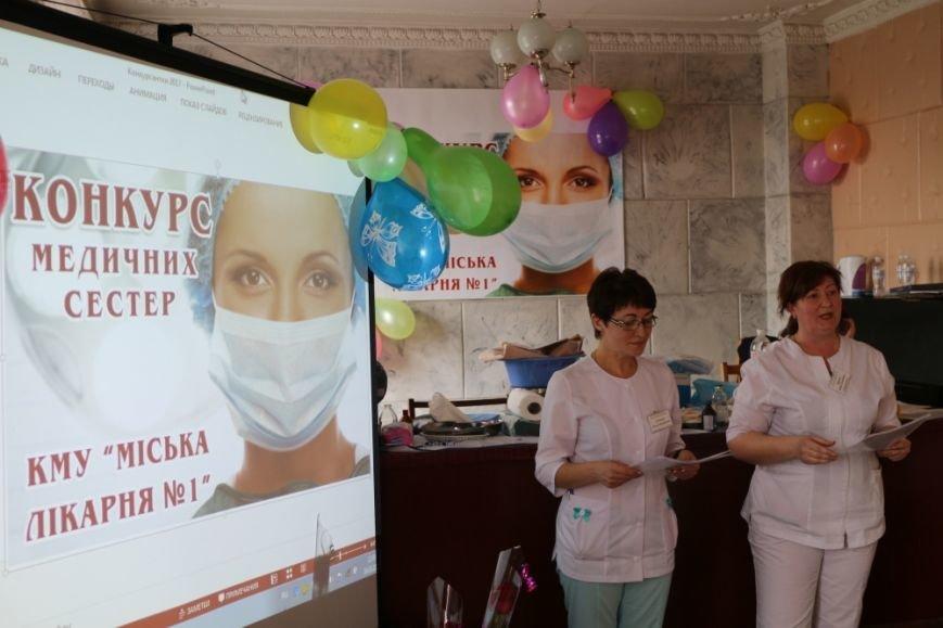 В Краматорске определили лучших медсестер, фото-2