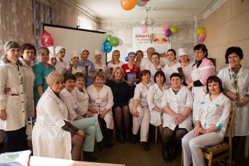 В Краматорске определили лучших медсестер, фото-4