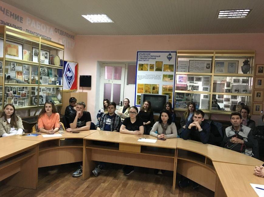 Ялтинские студенты обсудили советскую модернизацию, фото-1