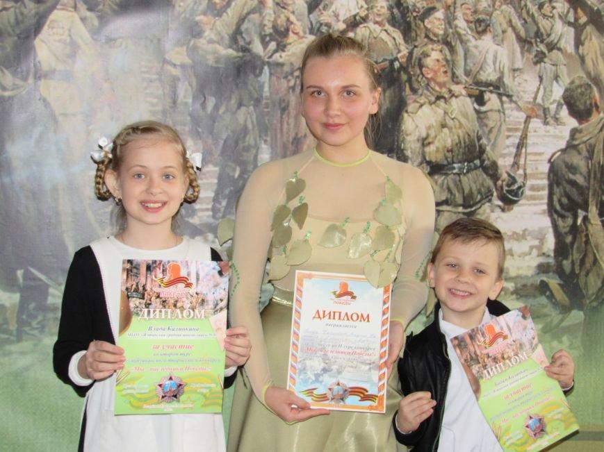 Ялтинские школьники завоевали  призовые места  в конкурсе «Мы – наследники Победы!», фото-1