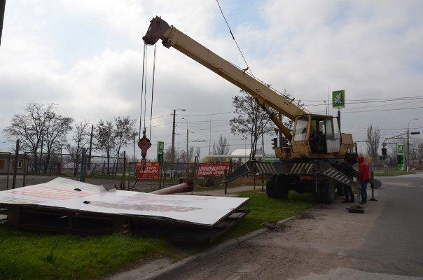 В Мариуполе демонтируют незаконно установленные рекламные щиты (ФОТО), фото-1