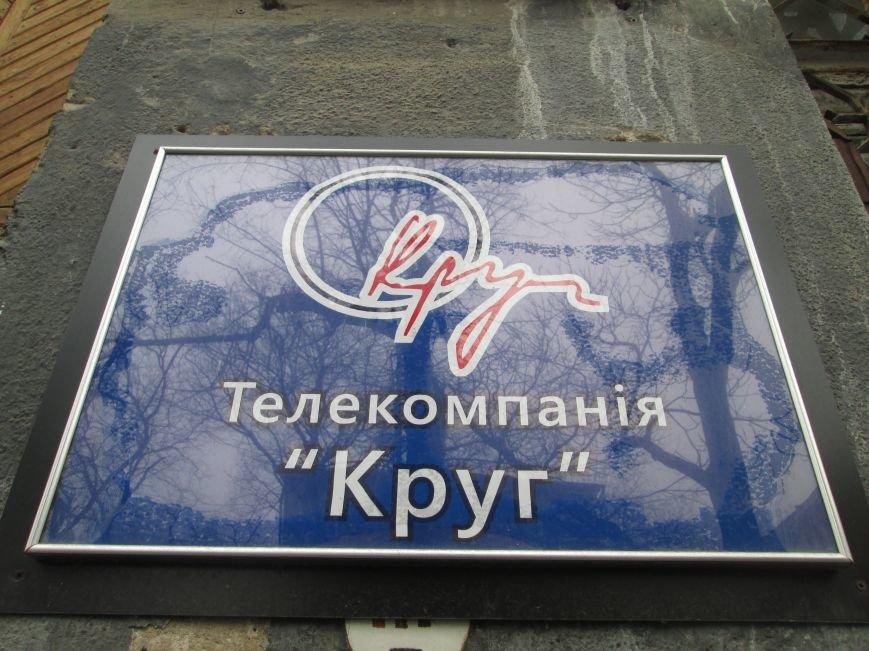 Пока в телекомпании «Круг» изымали имущество, одесские патриоты выясняли отношения (ВИДЕО, ФОТО), фото-10
