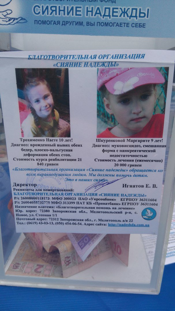 В парке им. Горького отметили Всемирный День Здоровья, фото-7