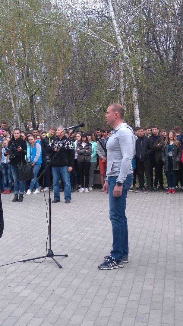 В парке им. Горького отметили Всемирный День Здоровья, фото-1