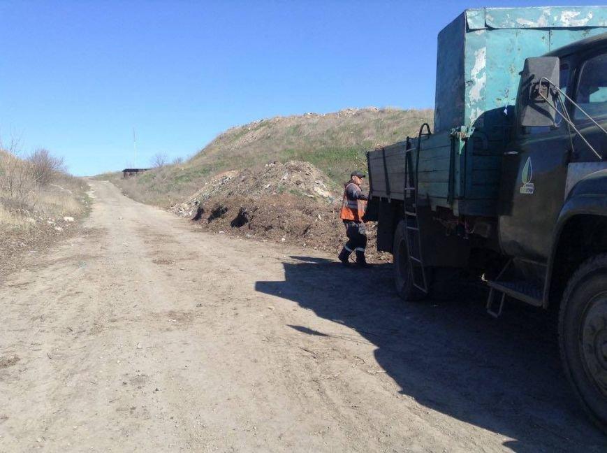 Компании, которая добывает энергию из мусора, не дают работать в Мариуполе (ФОТО,ВИДЕО,ДОКУМЕНТЫ), фото-12