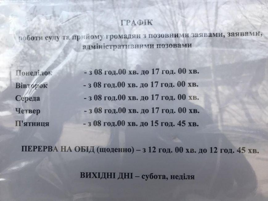 В Краматорске будут судить мэра Покровска, фото-1
