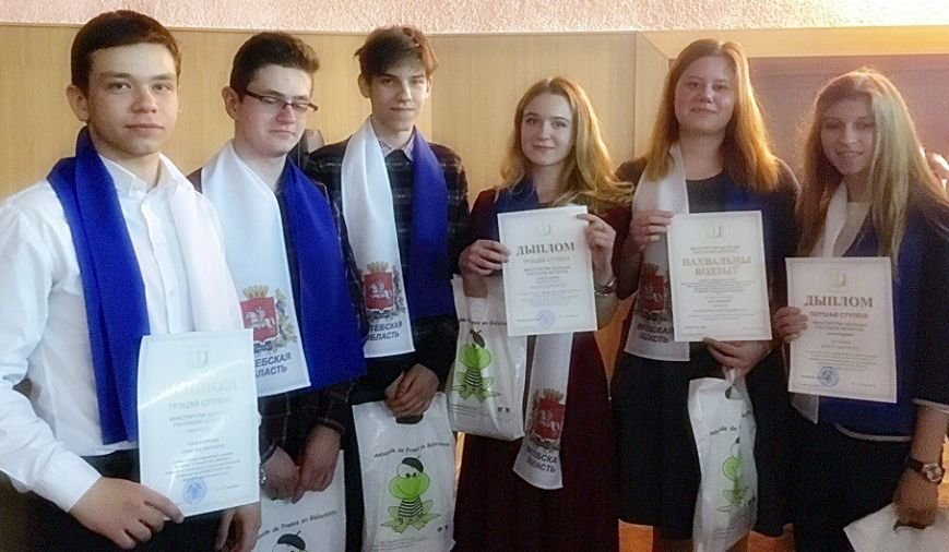 От мультиварки до поездки во Францию: школьники рассказали про успехи и подарки на республиканской олимпиаде, фото-1