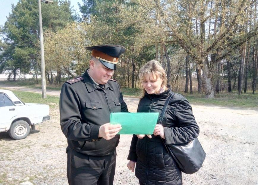 Новомосковск 0569 704 6
