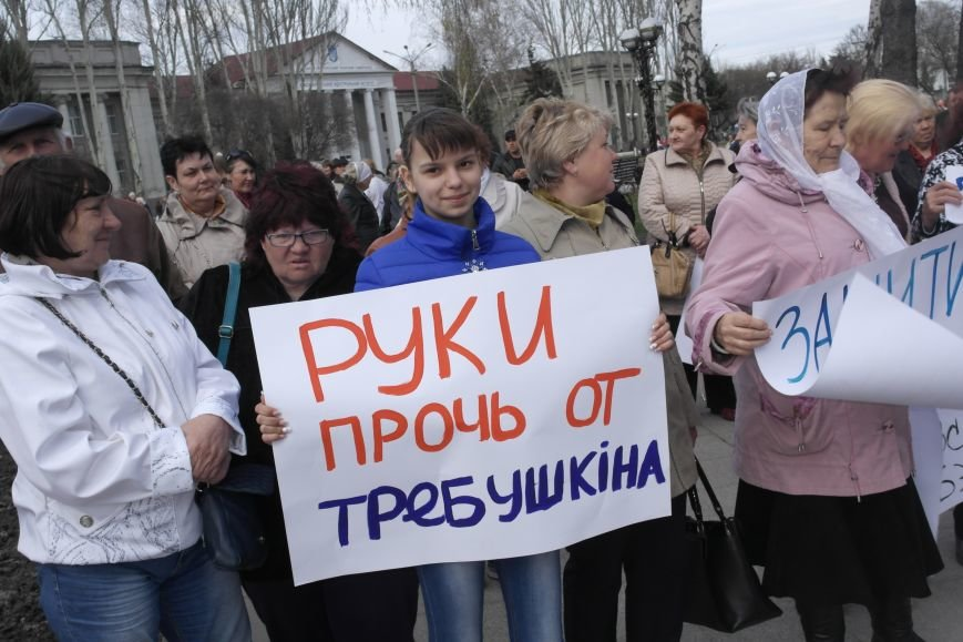 У стен исполкома проходит митинг в поддержку мэра Покровска Руслана Требушкина, фото-3