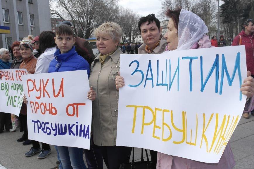 У стен исполкома проходит митинг в поддержку мэра Покровска Руслана Требушкина, фото-6