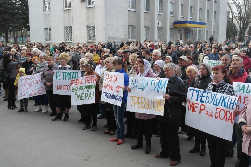 """""""Требушкин - мэр от Бога"""": под таким лозунгом прошел митинг в Покровске, фото-18"""