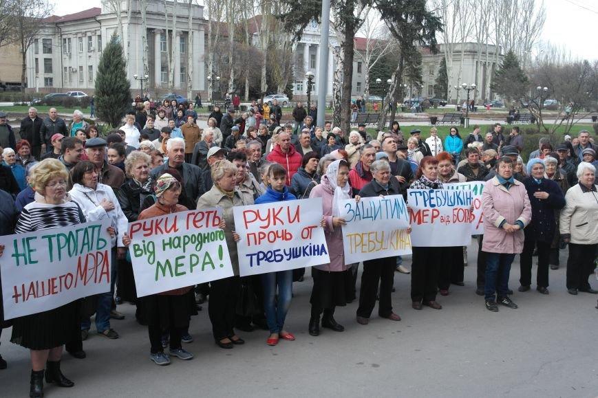 """""""Требушкин - мэр от Бога"""": под таким лозунгом прошел митинг в Покровске, фото-3"""