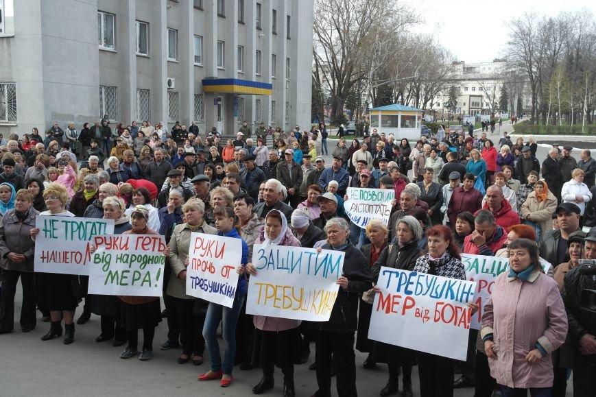 """""""Требушкин - мэр от Бога"""": под таким лозунгом прошел митинг в Покровске, фото-22"""