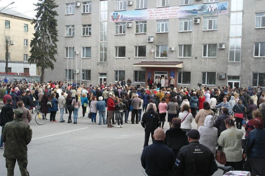 """""""Требушкин - мэр от Бога"""": под таким лозунгом прошел митинг в Покровске, фото-27"""