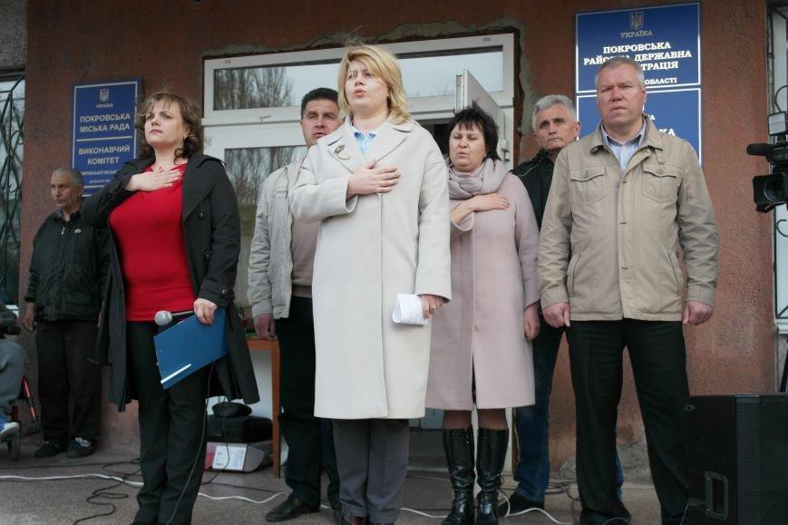 """""""Требушкин - мэр от Бога"""": под таким лозунгом прошел митинг в Покровске, фото-5"""