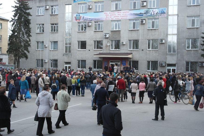 """""""Требушкин - мэр от Бога"""": под таким лозунгом прошел митинг в Покровске, фото-1"""