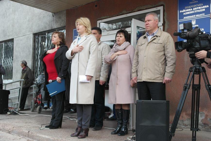 """""""Требушкин - мэр от Бога"""": под таким лозунгом прошел митинг в Покровске, фото-4"""