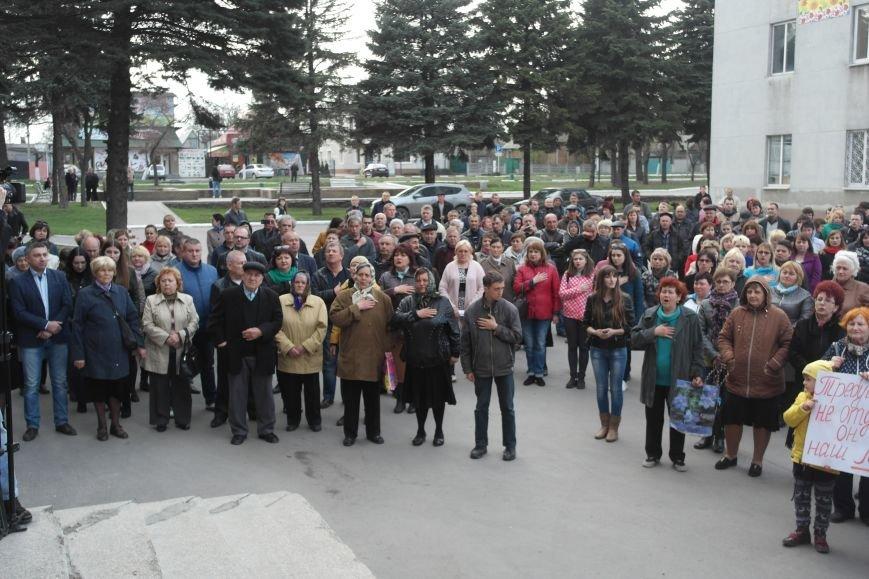 """""""Требушкин - мэр от Бога"""": под таким лозунгом прошел митинг в Покровске, фото-8"""