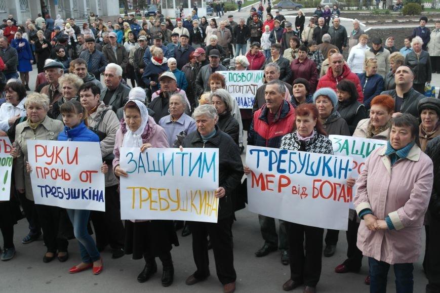 """""""Требушкин - мэр от Бога"""": под таким лозунгом прошел митинг в Покровске, фото-7"""
