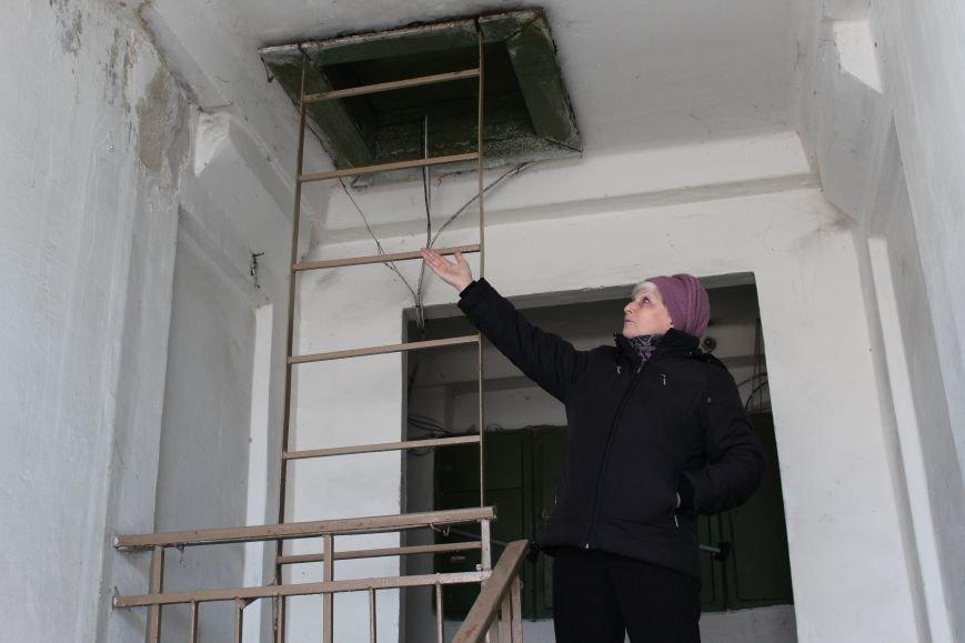 33 несчастья дома в Каменском, фото-4