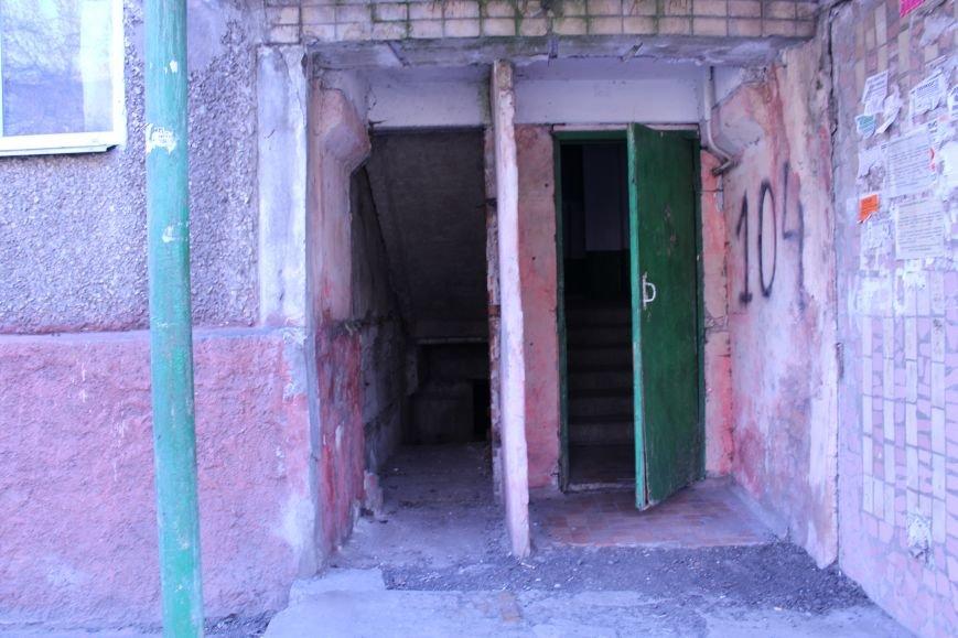 33 несчастья дома в Каменском, фото-1